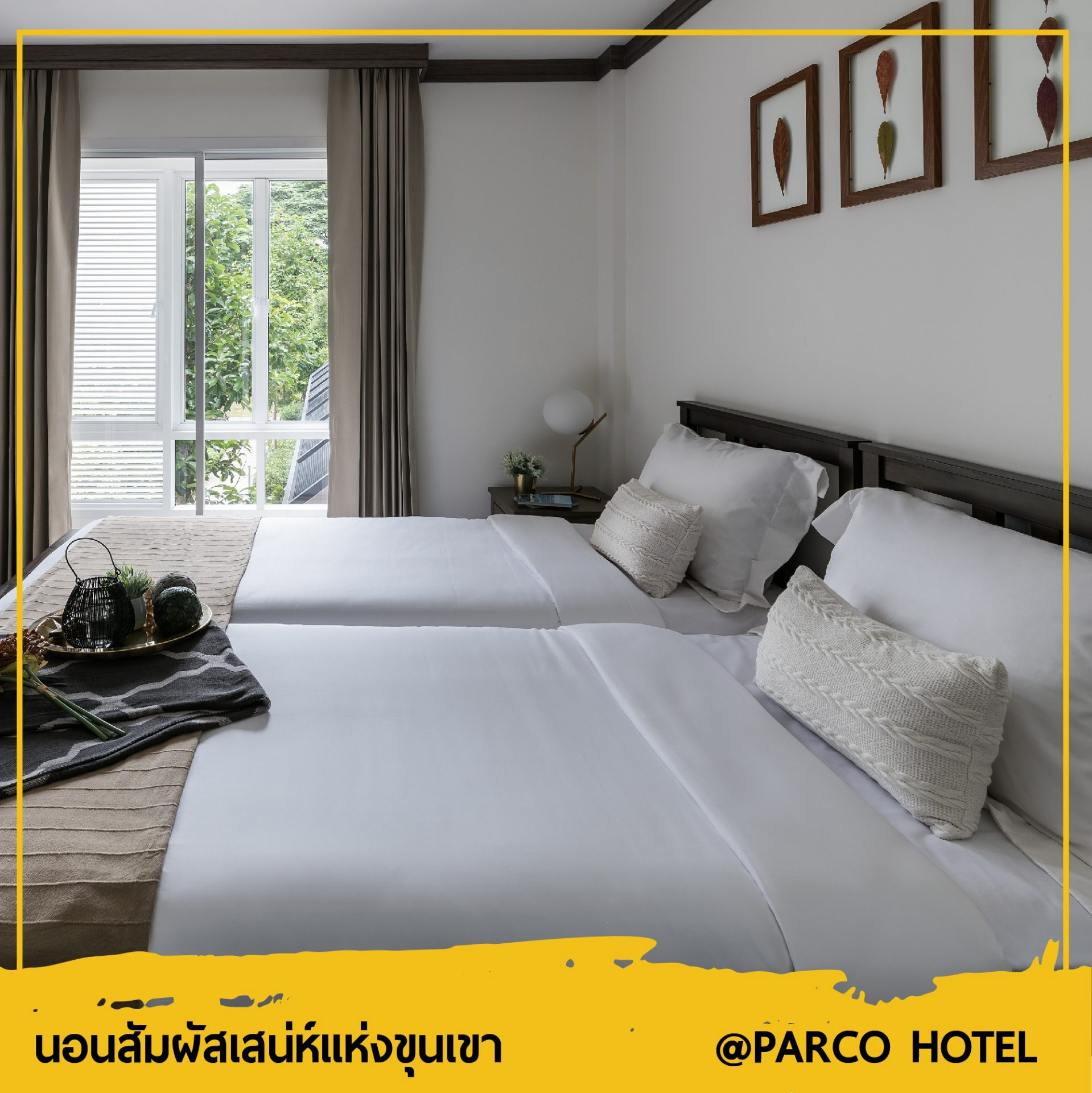 Parco hotel khaoyai_promotion_summer get away_3