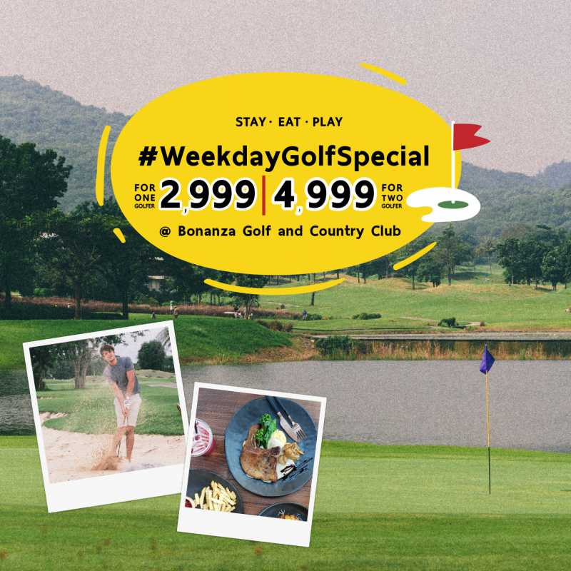 Parco-hotel-khaoyai_promotion_WEEKDAY SPECIAL FOR GOLF LOVER 3